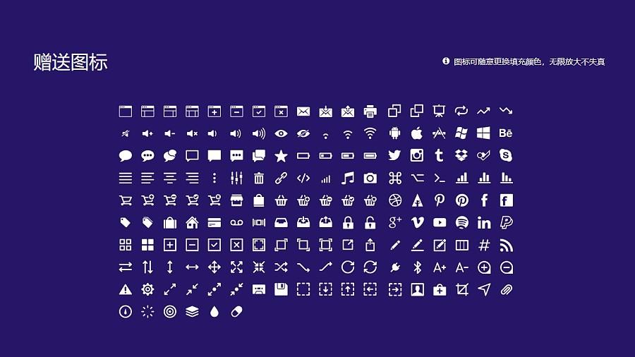 北京外国语大学PPT模板下载_幻灯片预览图33