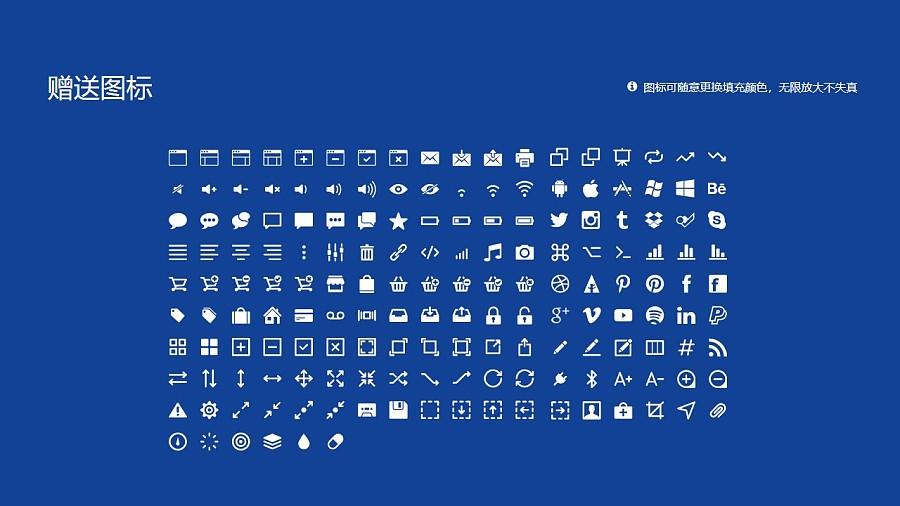 台湾科技大学PPT模板下载_幻灯片预览图33