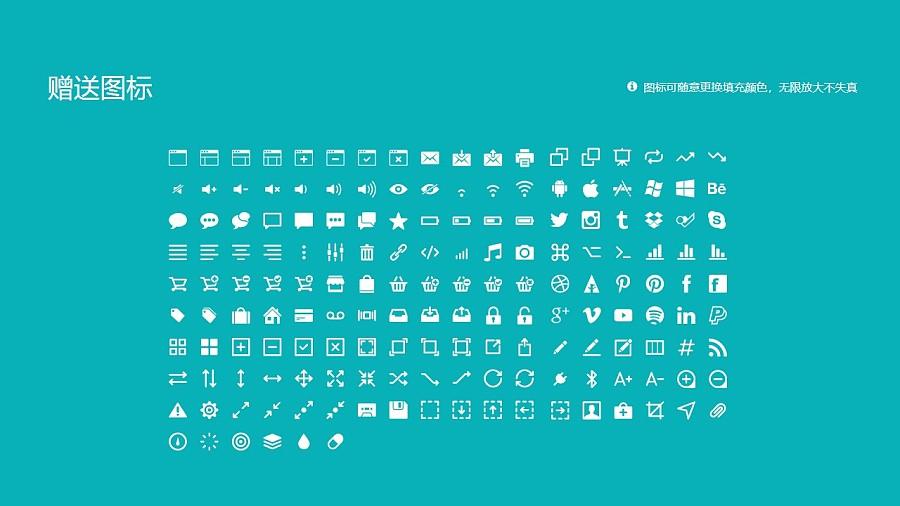 香港大学李嘉诚医学院PPT模板下载_幻灯片预览图33