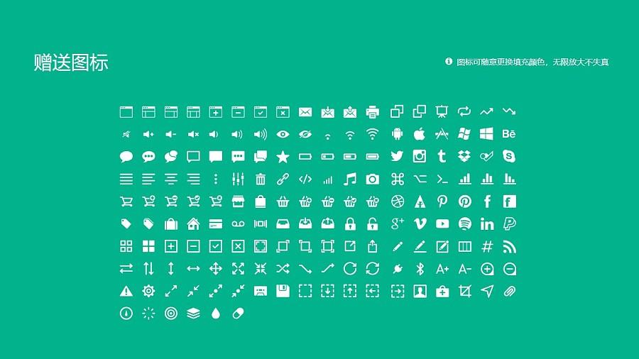 香港大学PPT模板下载_幻灯片预览图33