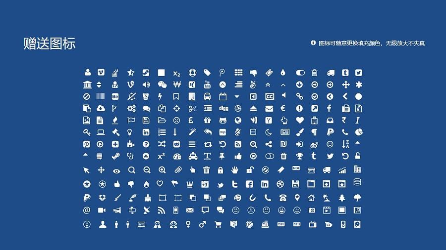 中国石油大学PPT模板下载_幻灯片预览图36