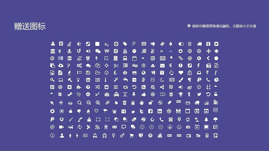 北京中医药大学PPT模板下载_幻灯片预览图36