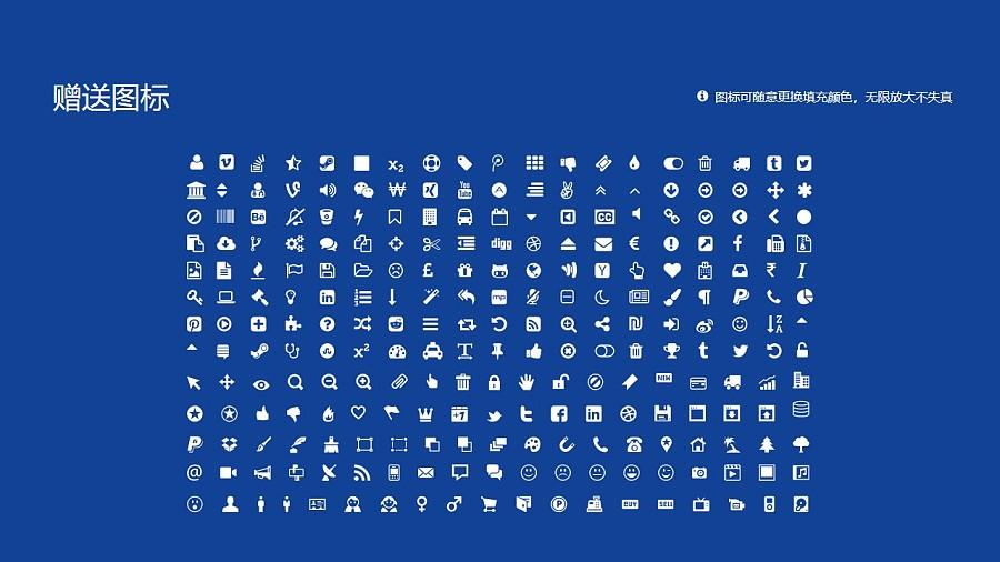 台湾科技大学PPT模板下载_幻灯片预览图36