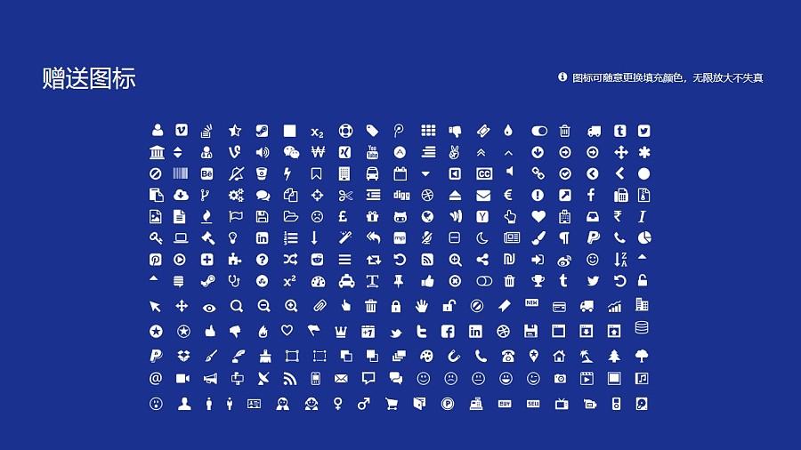 台湾政治大学PPT模板下载_幻灯片预览图36