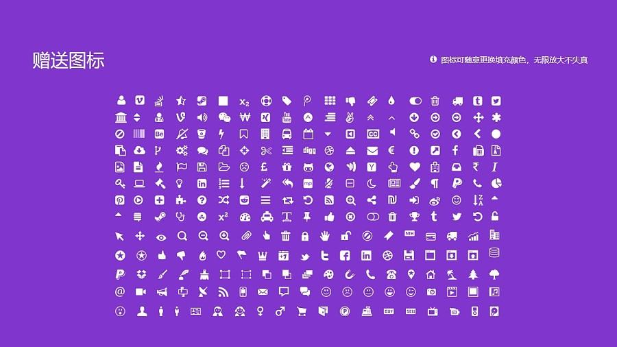 台湾清华大学/国立清华大学PPT模板下载_幻灯片预览图36