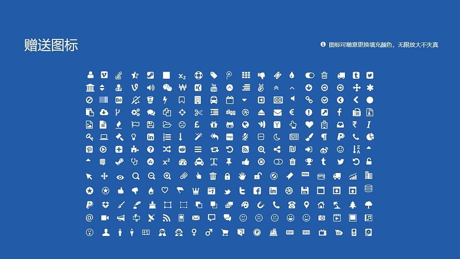 台州学院PPT模板下载_幻灯片预览图36