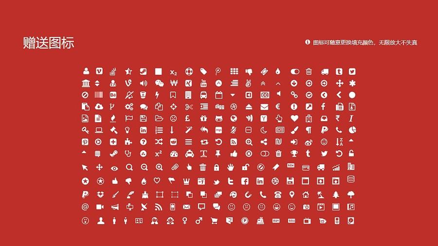 宁波大学PPT模板下载_幻灯片预览图36