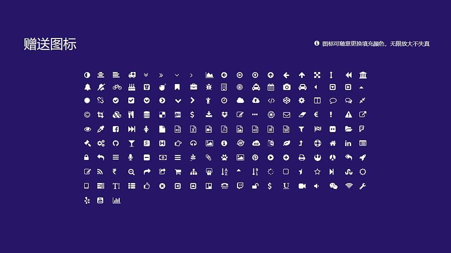 北京外国语大学PPT模板下载_幻灯片预览图35
