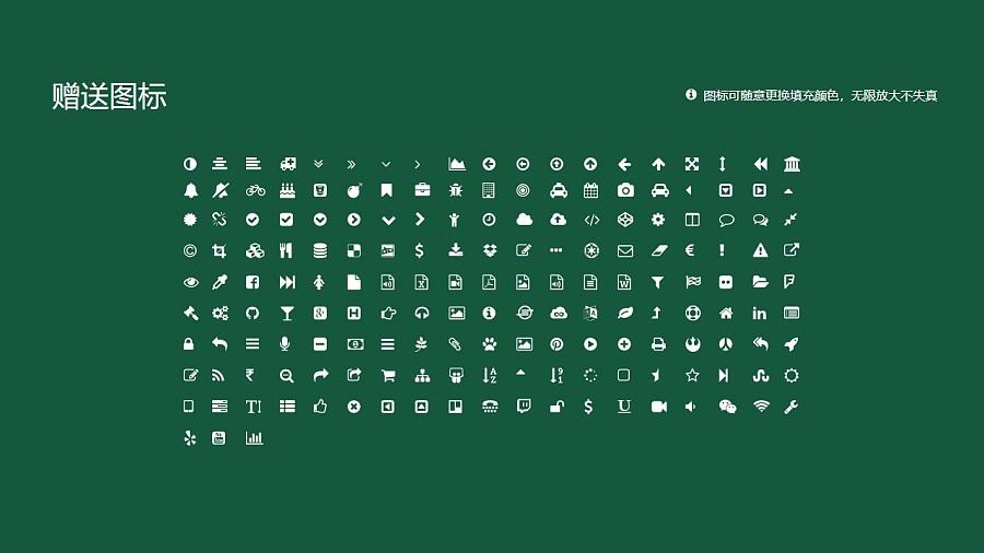 北京林业大学PPT模板下载_幻灯片预览图35