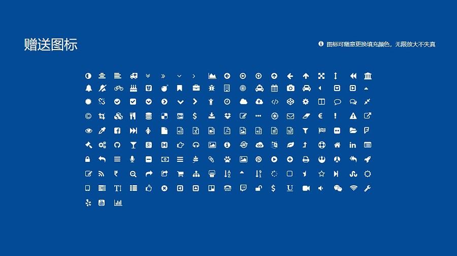 北京邮电大学PPT模板下载_幻灯片预览图35