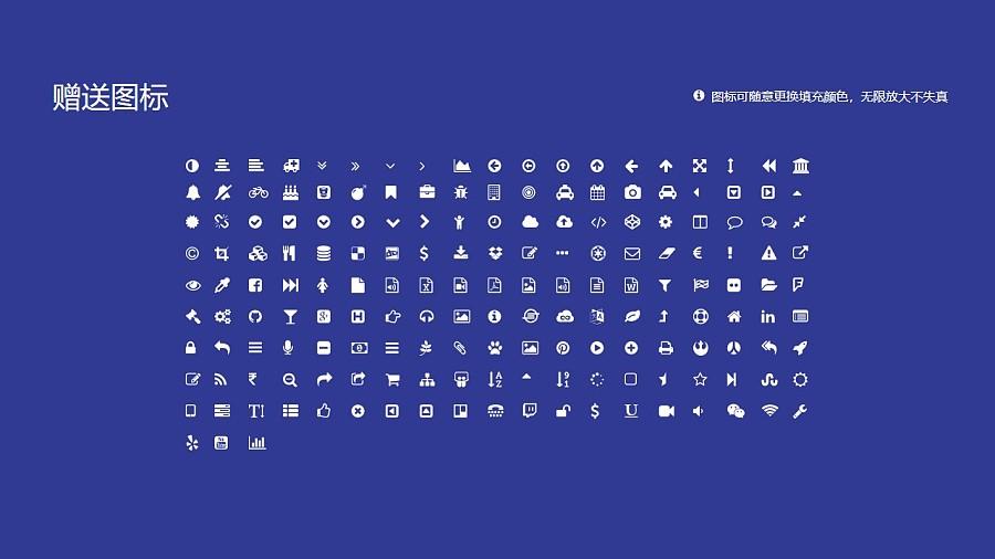台湾东海大学PPT模板下载_幻灯片预览图35