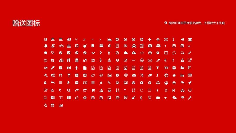 台湾淡江大学PPT模板下载_幻灯片预览图35