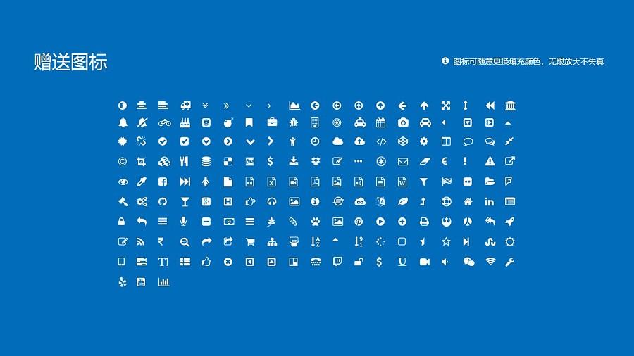 澳门科技大学PPT模板下载_幻灯片预览图35