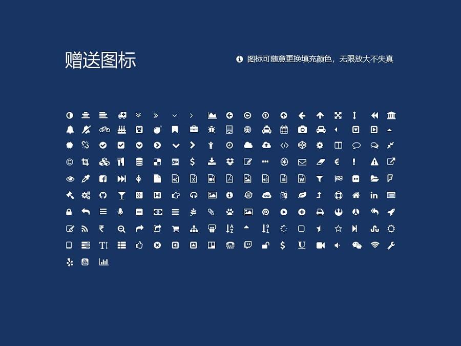 东华三院张明添中学PPT模板下载_幻灯片预览图35