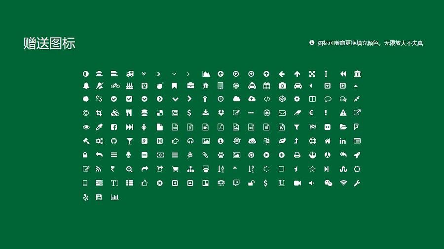 香港教育大学PPT模板下载_幻灯片预览图35