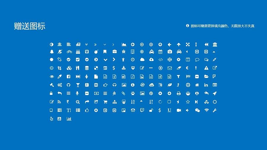 香港大学法律学院PPT模板下载_幻灯片预览图35