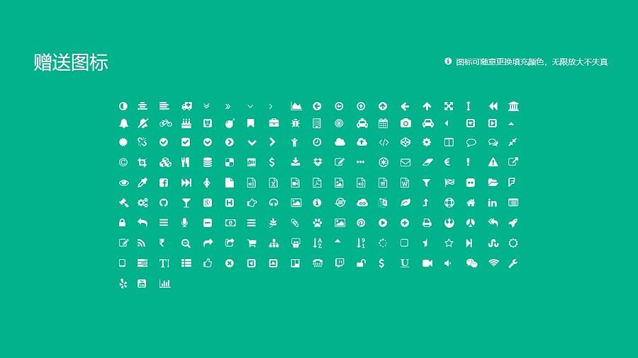 香港大学PPT模板下载_幻灯片预览图35