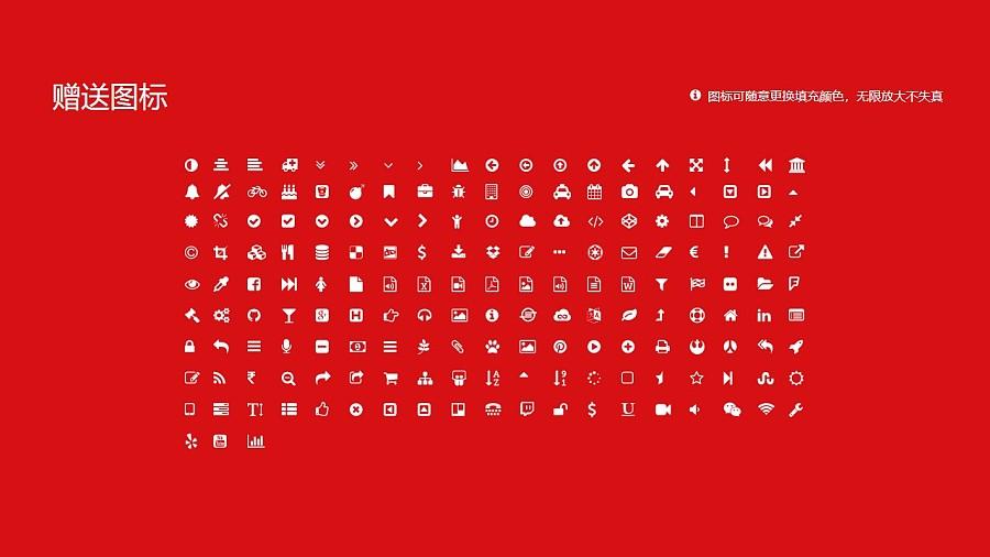 西藏藏医学院PPT模板下载_幻灯片预览图35