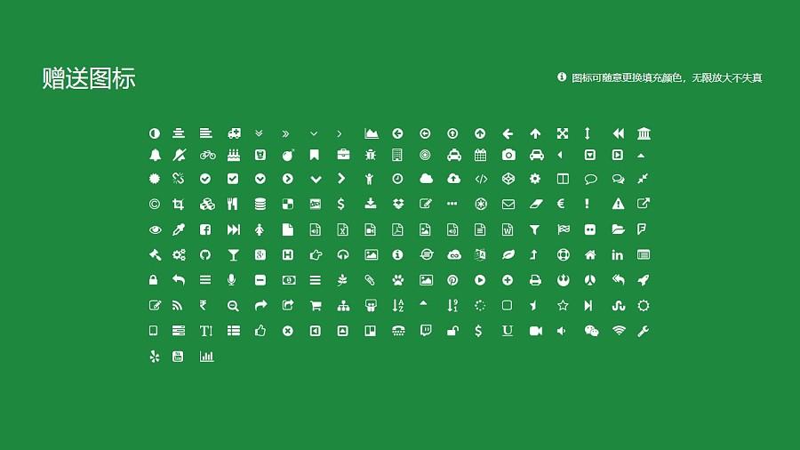 江苏农牧科技职业学院PPT模板下载_幻灯片预览图35