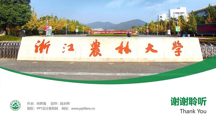 浙江农林大学PPT模板下载_幻灯片预览图32