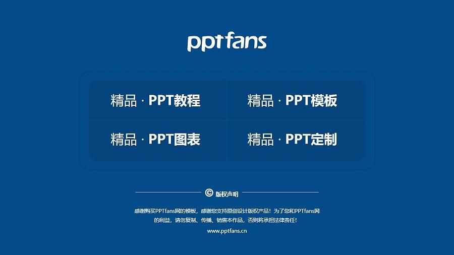 温州大学PPT模板下载_幻灯片预览图38