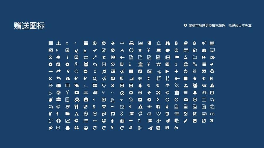 中央财经大学PPT模板下载_幻灯片预览图34