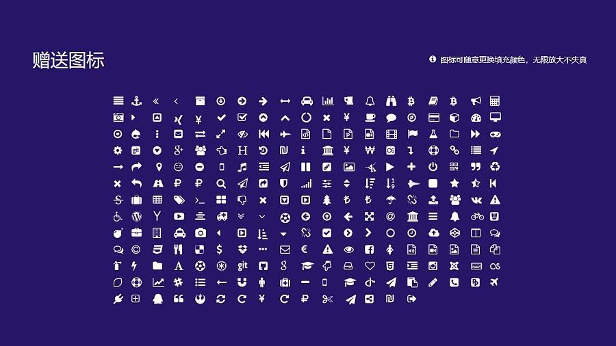 北京外国语大学PPT模板下载_幻灯片预览图34