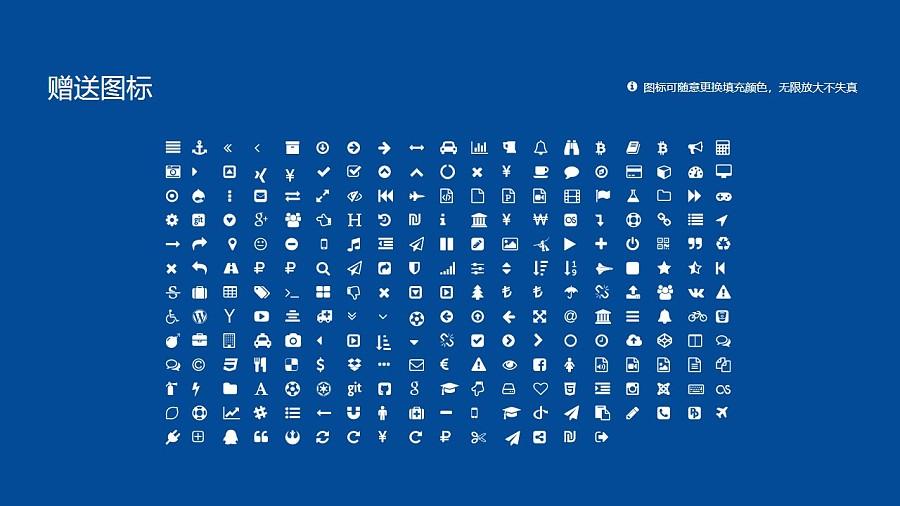 北京邮电大学PPT模板下载_幻灯片预览图34