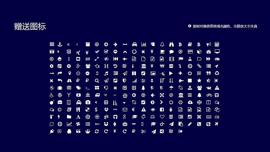 台湾辅仁大学PPT模板下载_幻灯片预览图34