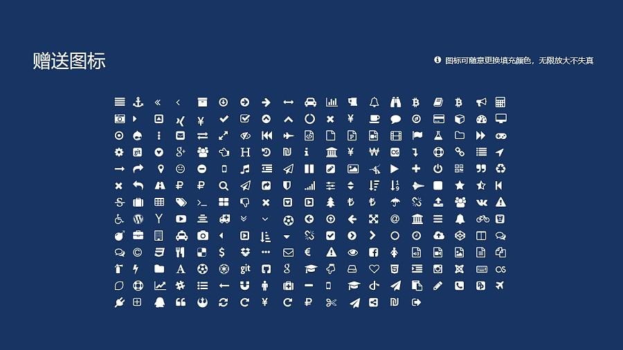 东华三院张明添中学PPT模板下载_幻灯片预览图34