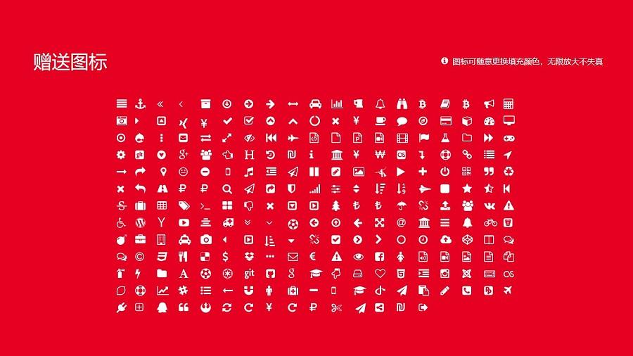 东华学院PPT模板下载_幻灯片预览图34
