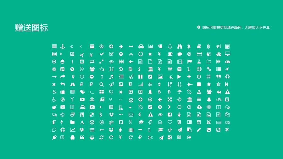 香港大学PPT模板下载_幻灯片预览图34