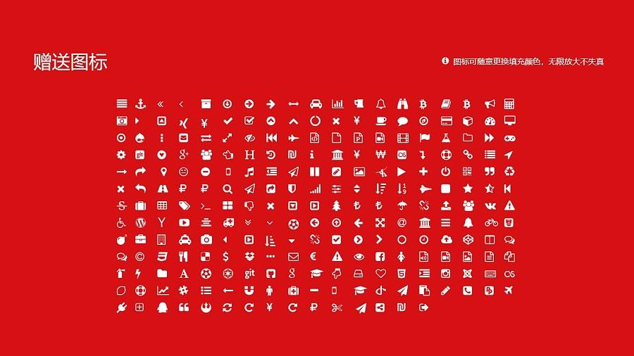 西藏藏医学院PPT模板下载_幻灯片预览图34