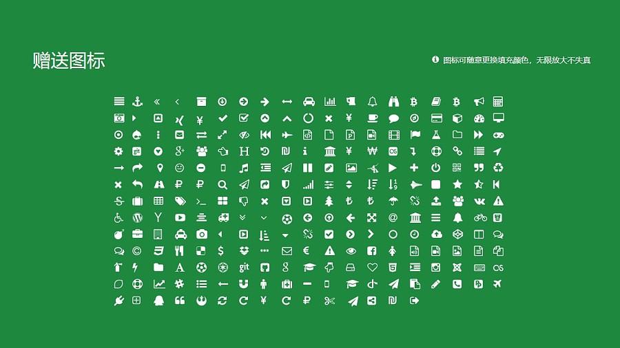 江苏农牧科技职业学院PPT模板下载_幻灯片预览图34