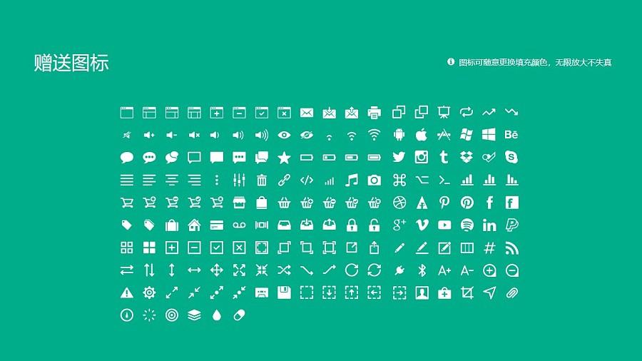 黔南民族医学高等专科学校PPT模板_幻灯片预览图33