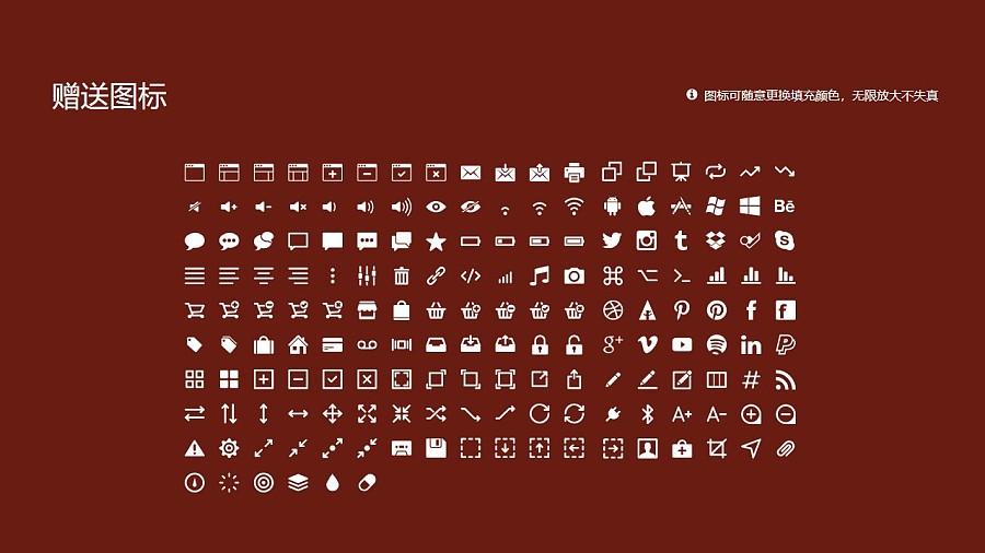 贵州医科大学PPT模板_幻灯片预览图33