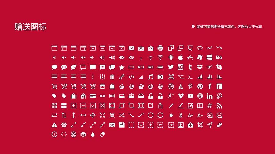 南京医科大学PPT模板下载_幻灯片预览图33