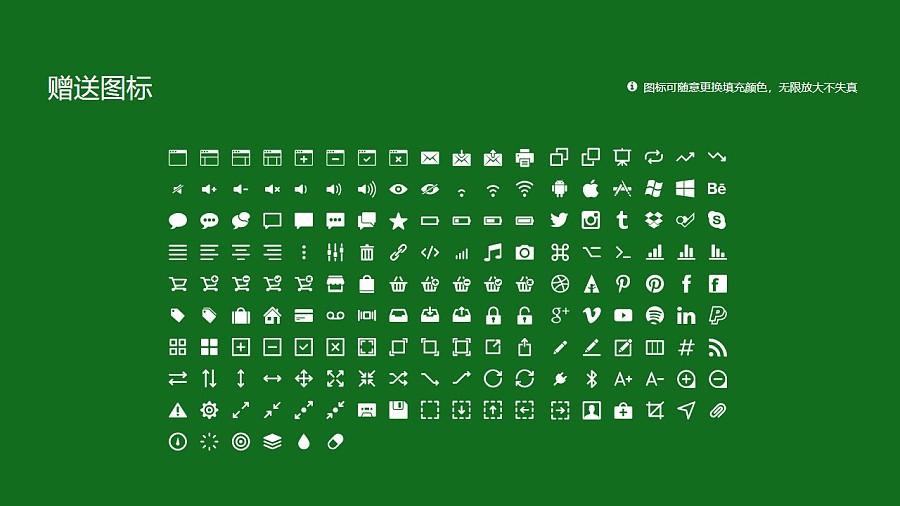 江苏大学PPT模板下载_幻灯片预览图33