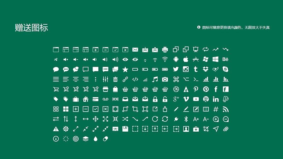 南京林业大学PPT模板下载_幻灯片预览图33