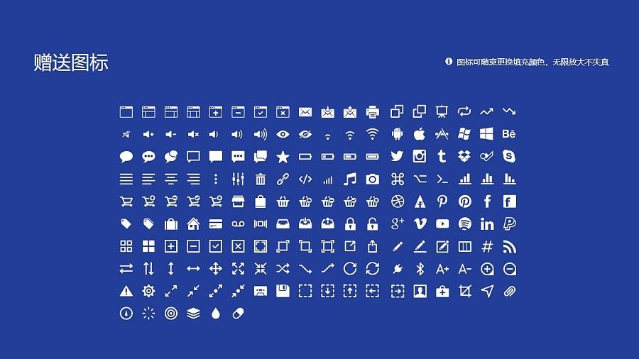 南京邮电大学PPT模板下载_幻灯片预览图33