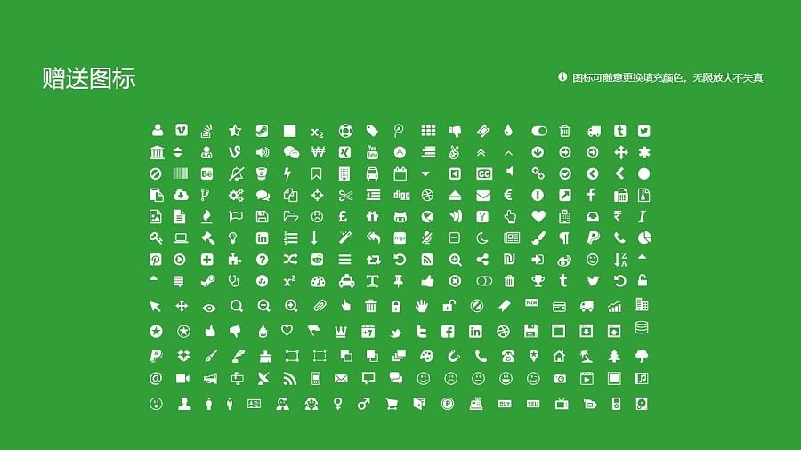 甘肃林业职业技术学院PPT模板下载_幻灯片预览图36