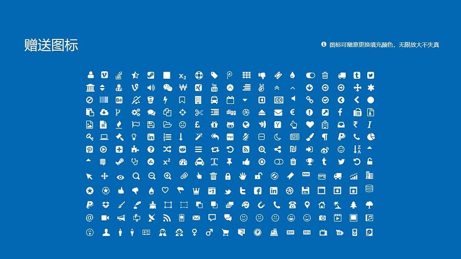甘肃民族师范学院PPT模板下载_幻灯片预览图36