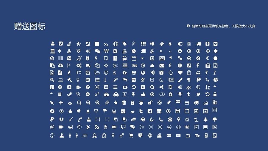 西北师范大学PPT模板下载_幻灯片预览图36