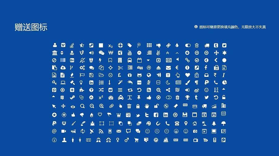 黔东南民族职业技术学院PPT模板_幻灯片预览图36