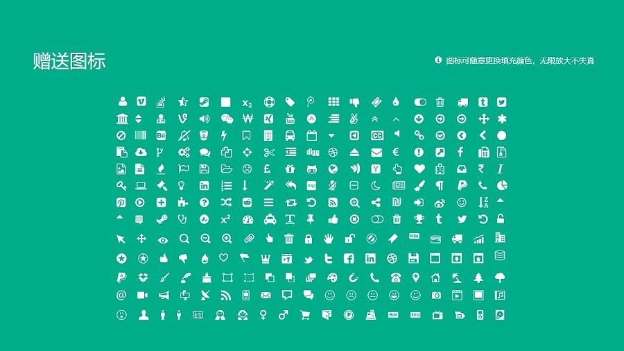 黔南民族医学高等专科学校PPT模板_幻灯片预览图36