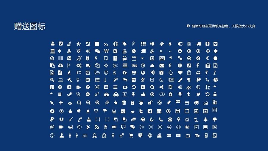 贵州师范学院PPT模板_幻灯片预览图36