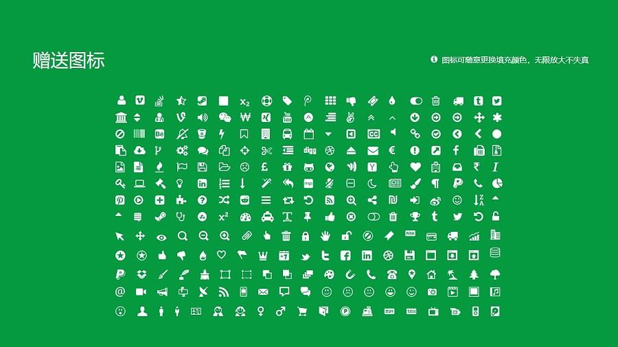 贵阳学院PPT模板_幻灯片预览图36