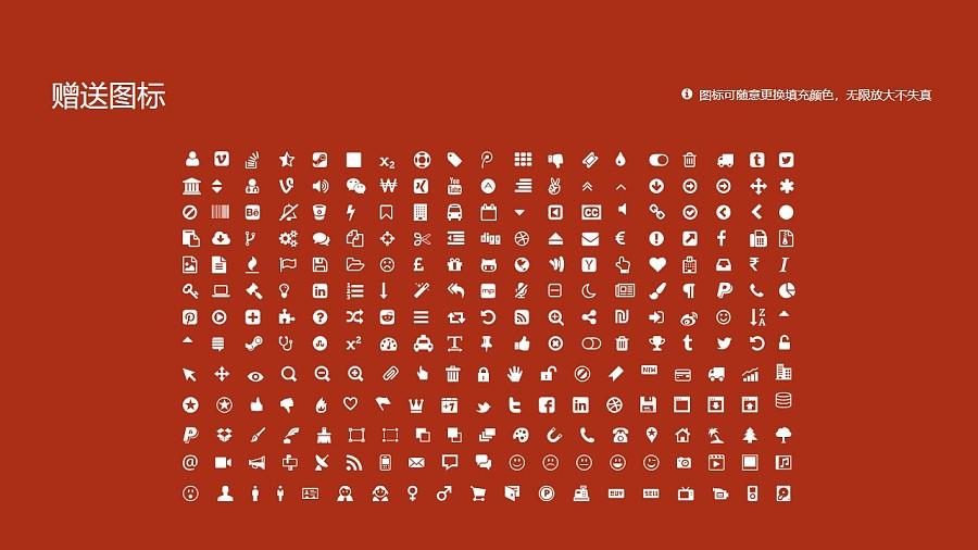 贵州大学PPT模板_幻灯片预览图36