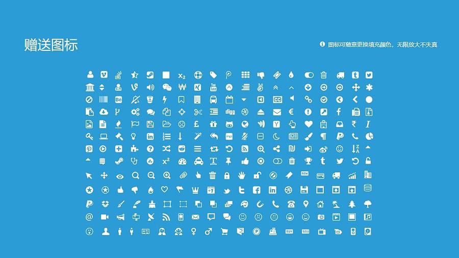 海南外国语职业学院PPT模板下载_幻灯片预览图36