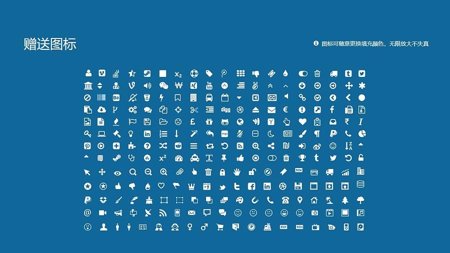 三亚理工职业学院PPT模板下载_幻灯片预览图36